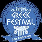 Charleston Greek Festival